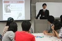 第2回CANPASS→講座レポート