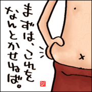 シェア(分かちあう?)