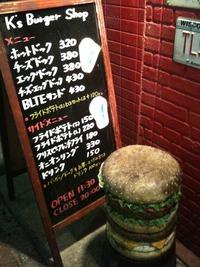 玉ねぎが美味しすぎる(大橋の)ハンバーガー。