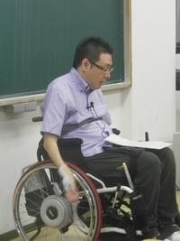 車椅子で生活するということ。