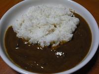 株式会社米沢食肉公社「米沢牛ビーフカレー」