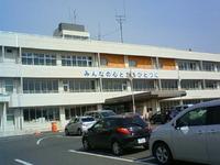 東松島市役所鳴瀬庁舎