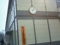 野蒜小学校( 仮校舎)