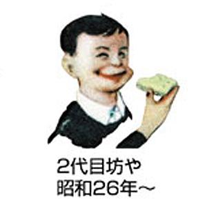 http://img01.yoka-yoka.jp/usr/coffret/%E8%8A%B1%E7%8E%8B%E3%81%AE%E3%83%AD%E3%82%B411.jpg