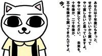 【速報】7月キタ━━━━━━(゚∀゚)━━━━━━!!!!!