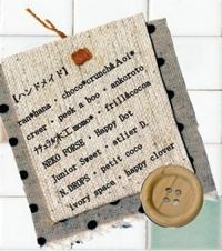 ワンデイコンタクトwithトステムショールーム福岡