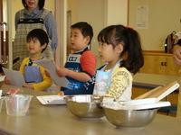 親子お菓子教室♪