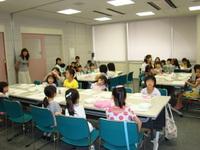 デコスィーツ教室♪