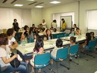 KID教室