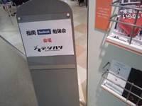 FaceBook勉強会なう(^-^)v