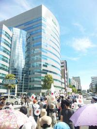 花王抗議デモ 9月16日