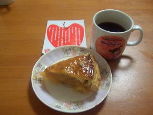 アップルパイの店 林檎と葡萄の樹