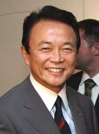 麻生太郎新総裁おめでとうございます!