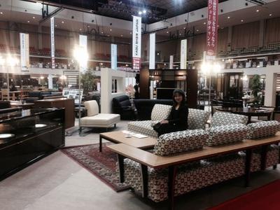 福岡国際センターが家具店になる