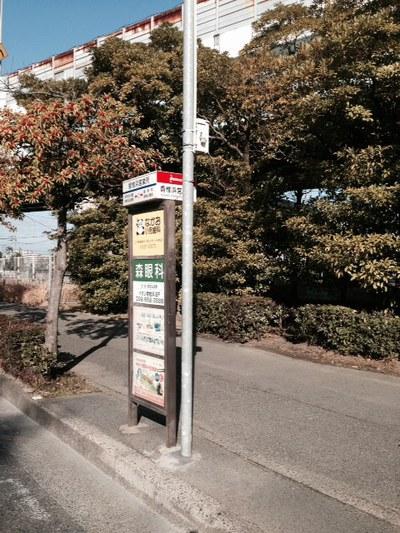 西鉄バスバス停