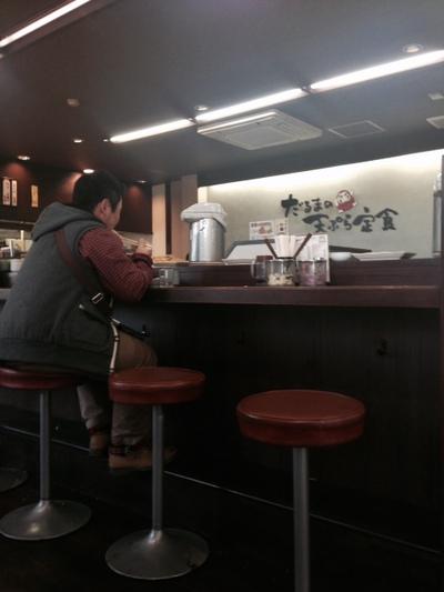 だるまの天ぷら食堂