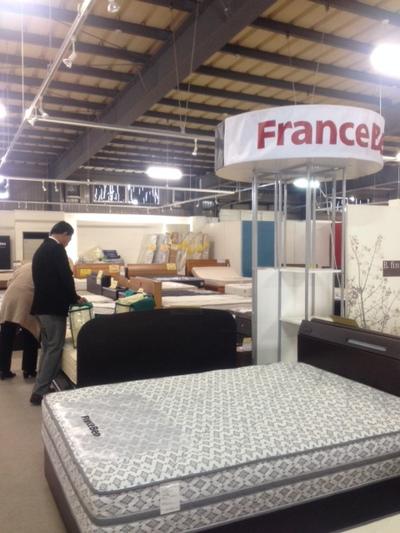 フランスベッド鳥栖工場