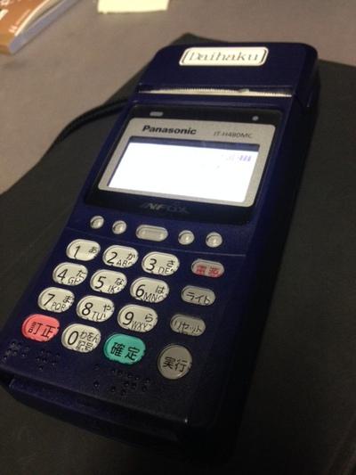 携帯カード決済機