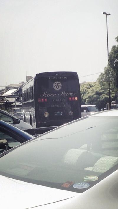 ななつ星 JRバス