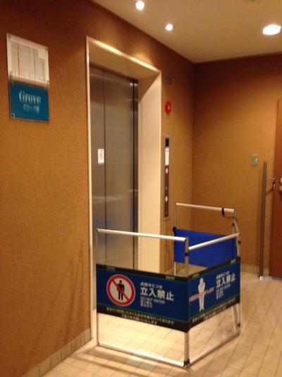 エレベーター点検