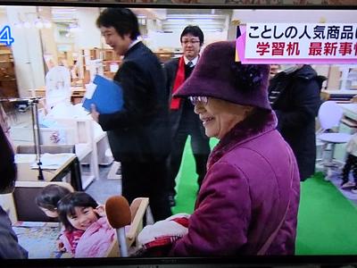 NEWS5ちゃん