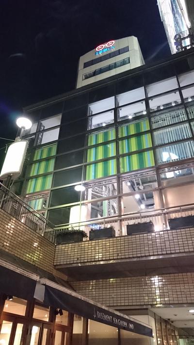 ベースメントシーガーデンオノ 天神IMS地下1階