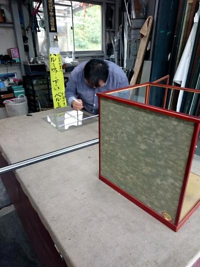 名島ガラス