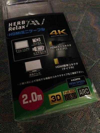 HDMIミニケーブル
