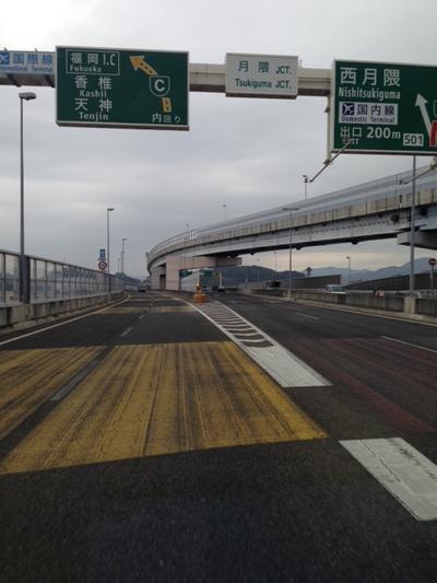 福岡都市高速