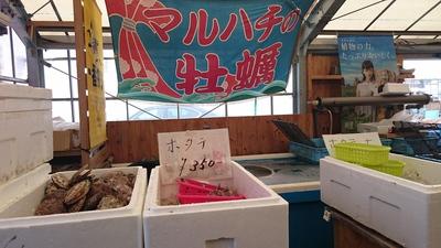 マルハチの牡蠣