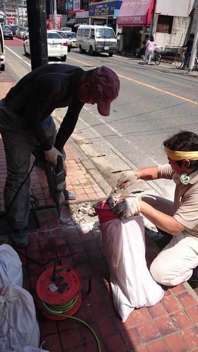 水道管取り換え工事
