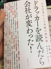 読書カフェ vol.38