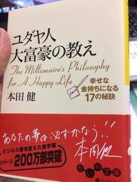 読書カフェ vol.39