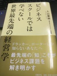 2016 読書感想文 3/50