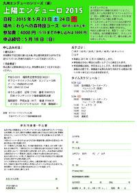 申込書(改訂版)