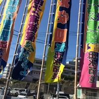 田子ノ浦部屋の巡業部屋。