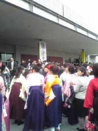 福岡大学卒業式