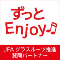 日本サッカー協会 グラスルーツ推進部 部長 松田氏来訪!