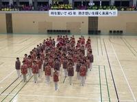 3B体操(全国大会)春日市にて開催されました!
