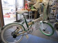新品箱入り 20インチ折りたたみ自転車 グリーンカラー入荷