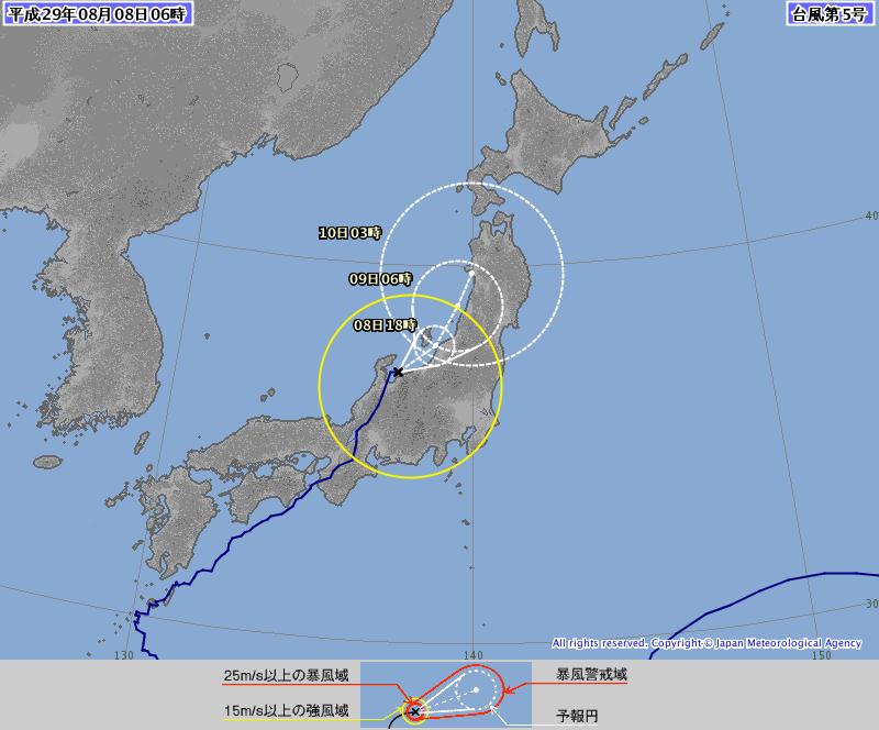 台風5号の8日6時の予想進路