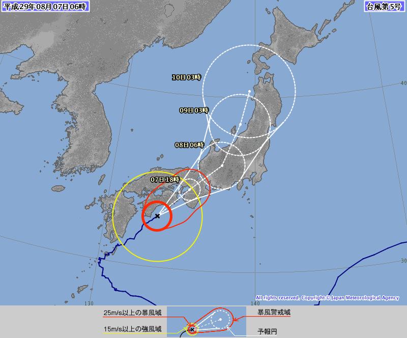 7日6時の台風5号予想進路