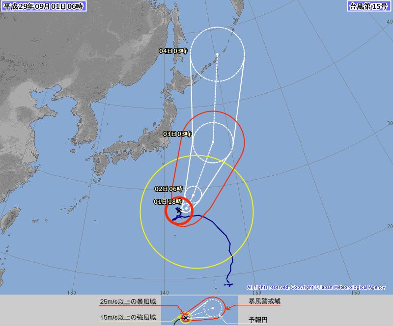 9月1日6時の台風15号予想進路