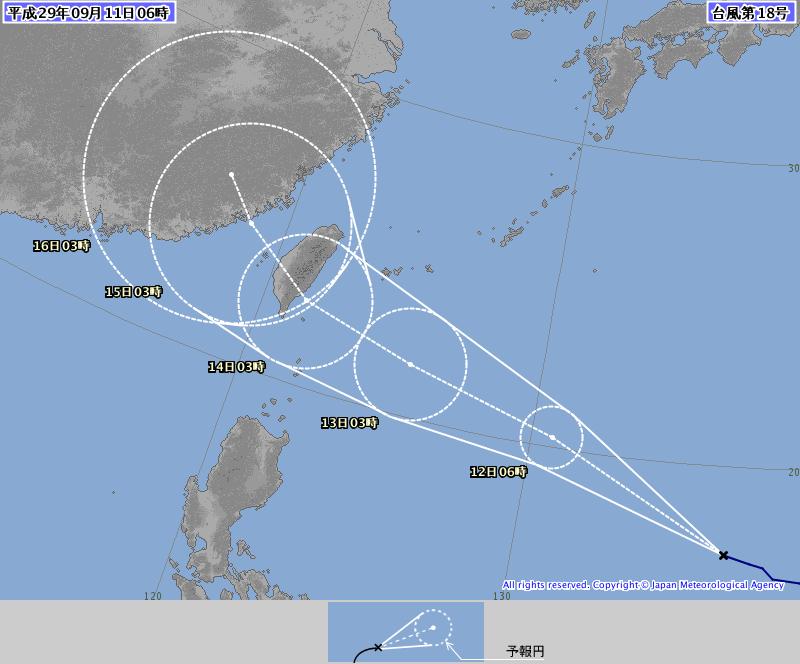台風18号予想進路11日6時