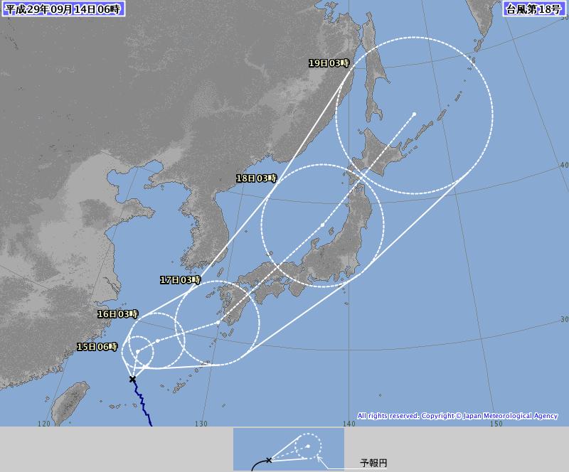 14日6時の台風18号予想進路