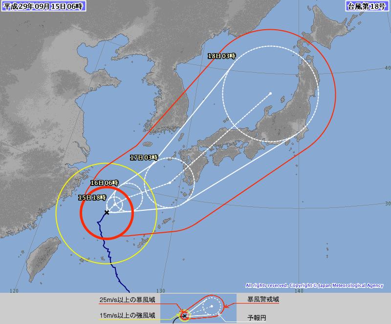 15日6時の台風18号予想進路