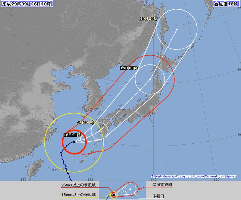 16日9時の台風18号予想進路