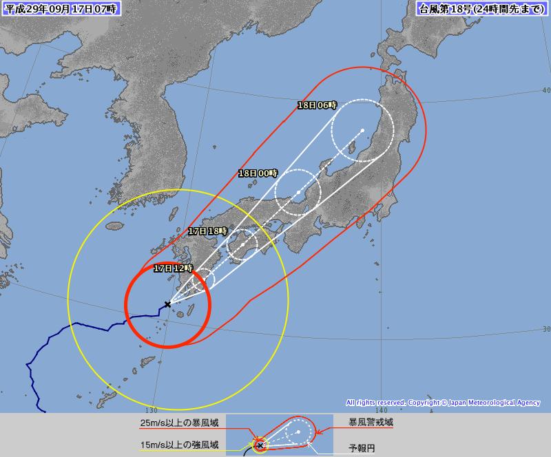 17日7時の台風18号予想進路