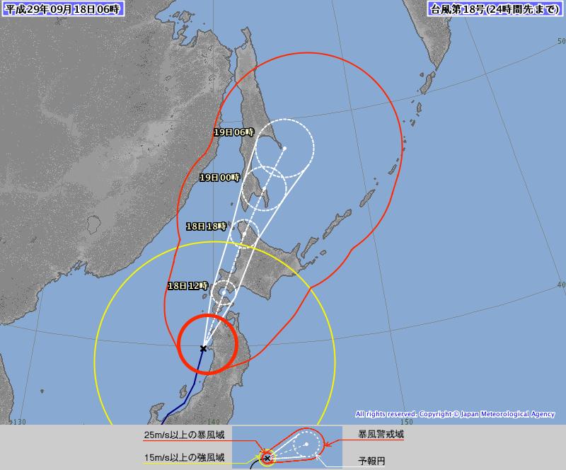 18日6時の台風18号の想進路