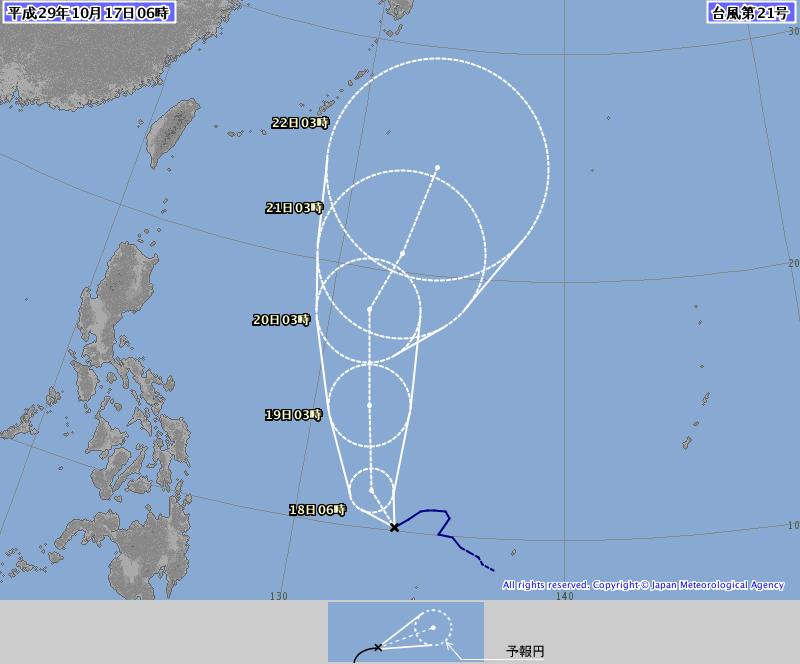 17日6時の台風21号予想進路